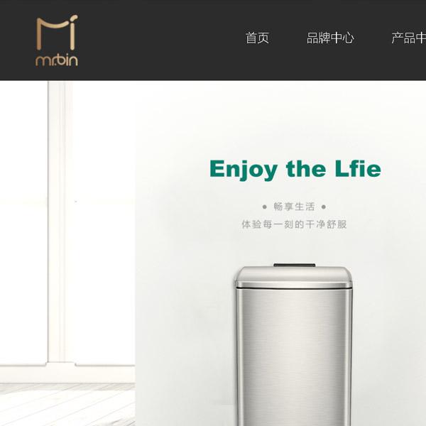 江门市华企案例:江门市麦腾家居用品有限公司