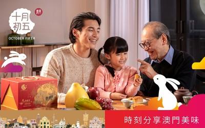 江门市澳新食品有限公司
