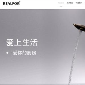 江门市华企文化设计行业案例:荣耀洁具有限公司