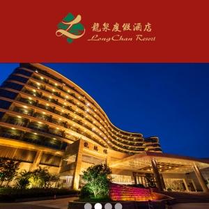 江门市华企营销案例:江门市新会区龙泉度假酒店